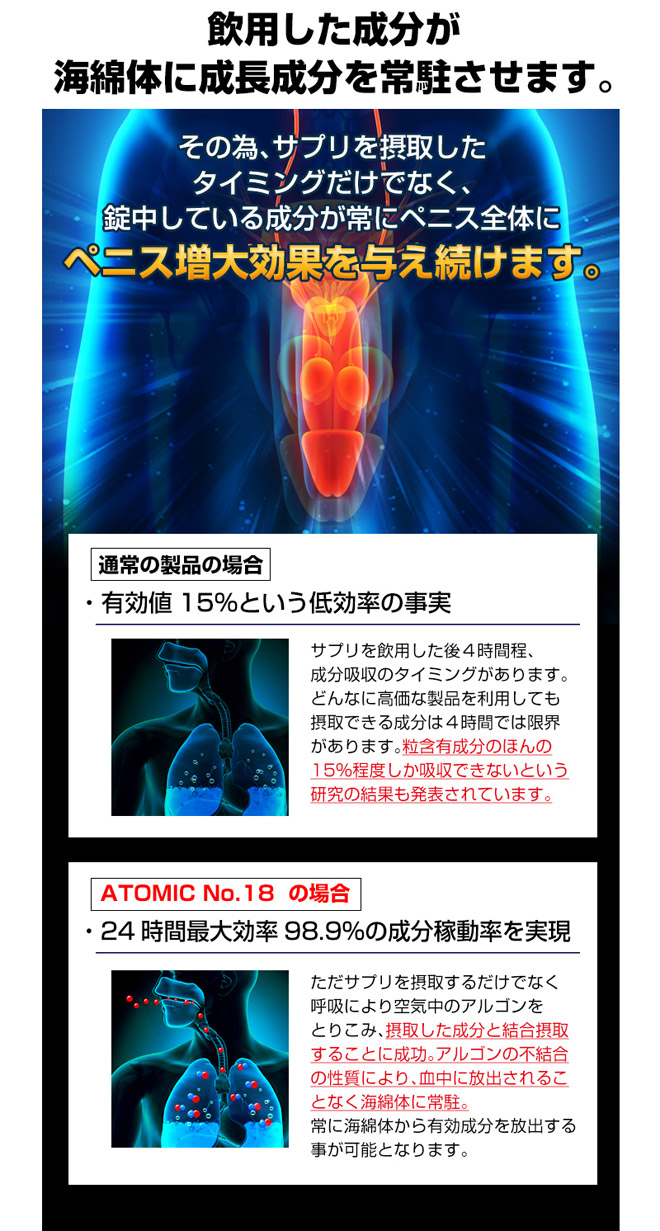 アトミック06