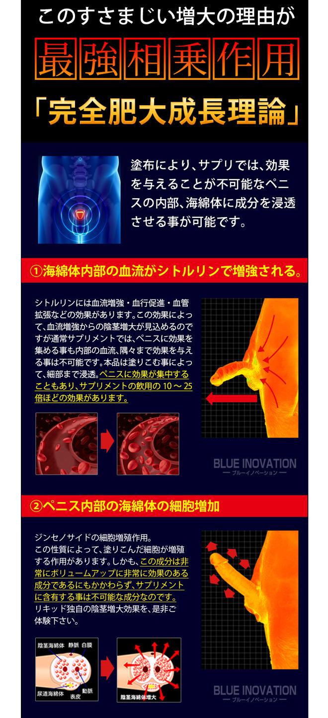 ブルーイノベーション10
