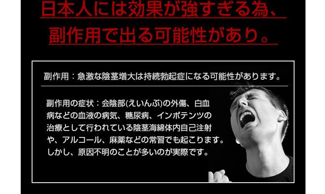 シトルリン ハイドロジテック3_09