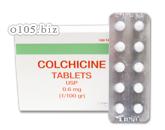 コルヒチン0.6mg