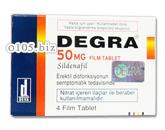 デグラ50mg