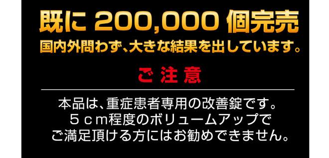 ゲノムバンクX07