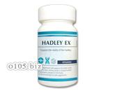ハドレーEX