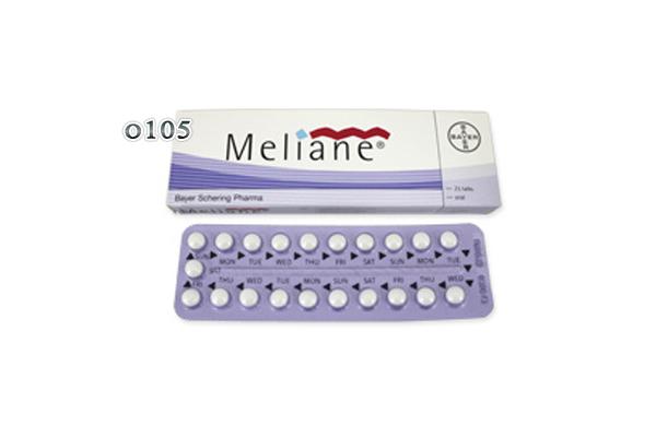 メリアン(Meliane)