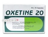 オキセチン20mg