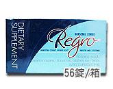 レグロ(regro)