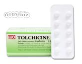 トルチシン0.6mg