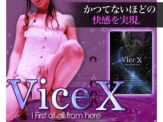 ViceX03