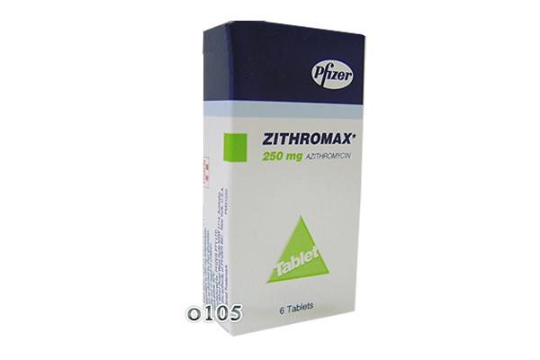 ジスロマック250mg