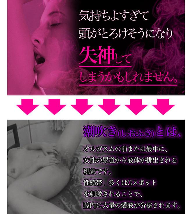 濡花魁03