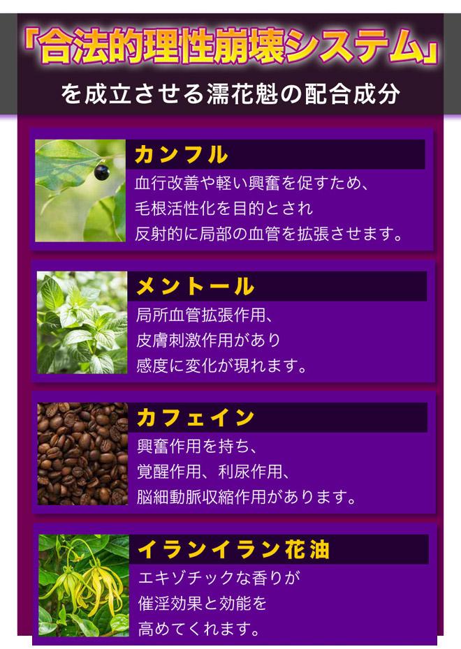 濡花魁09